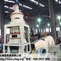 磨粉生产线,三环中速磨粉机