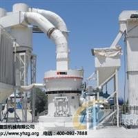 工业磨粉设备,高压悬辊磨粉机