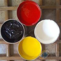 供应单组份自干玻璃丝印油墨
