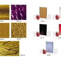 各种镀膜玻璃-中国玻璃网推荐