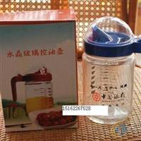 玻璃控油壶 中国银行专版