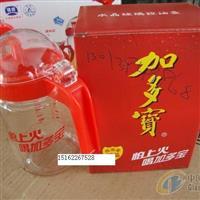 玻璃控油壶  控油壶 宣传赠品 促销礼品