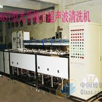 九槽光学镜片超声波清洗机