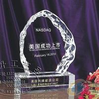 公司上市纪念品,广东水晶奖杯