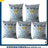 氟硅酸钠烘干型华创生产直销