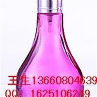 彩色玻璃香水瓶