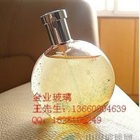 磨砂玻璃香水瓶