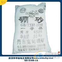 五水硼砂含量99.9华创有售