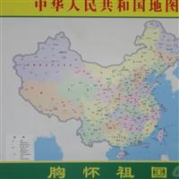 北京傲杰标牌印刷/铝塑板印刷