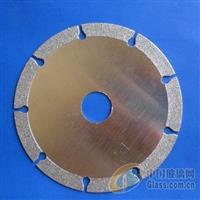 金刚石工具 切割片―石材切割片