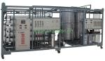 玻璃行业化工行业水处理设备-反渗透设备