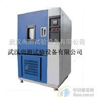 仙桃高低温试验箱