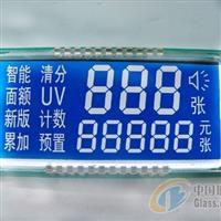 仪表LCD液晶屏玻璃