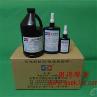 UV-3185玻璃、水晶、锆石粘金属UV胶水