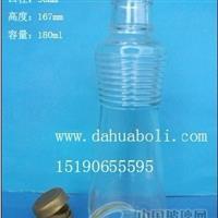 厂家直销180ml螺丝麻油玻璃瓶、香油玻璃瓶,配套瓶盖