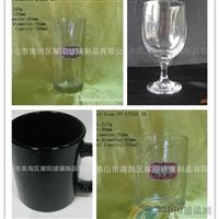 玻璃杯 红酒杯 啤酒杯 白酒杯