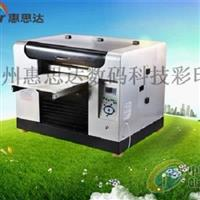 供应万能平板打印机、数码彩印机