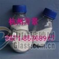 透明陶瓷专用高纯纳米氧化铝