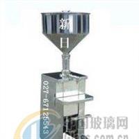 青州鼎晟包装机械生产的液体灌装