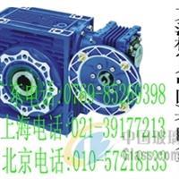 厂家热销精品RV系列涡轮减速机