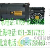 厂家供应微型涡轮蜗杆减速机