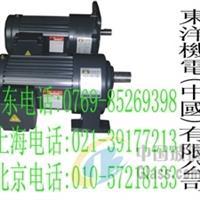 供2200w立卧式齿轮减速电机