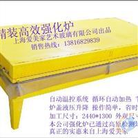 精装高效强化玻璃夹胶炉 强化炉