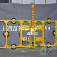 上海瓦科供应玻璃吸吊机真空吸盘
