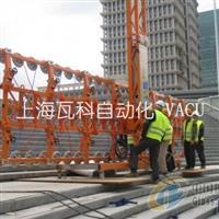 【玻璃吊具】上海瓦科VACU