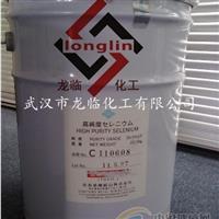 日本住友硒粉高白料玻璃澄清剂