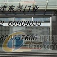 供应天津玻璃门,天津安装玻璃门