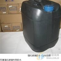 强化玻璃pp纸无影胶25公斤