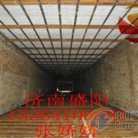 红砖隧道窑耐火棉吊顶