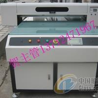 东莞1304产品喷墨打印机