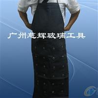厂家直销玻璃防割护身服