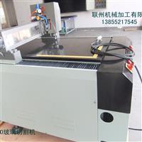 CNC500切割机