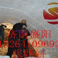 轮窑窑顶改造用耐火棉陶瓷纤维