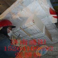 隧道窑高温段专用耐火棉