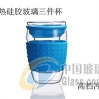 高耐热高档玻璃三件套冲茶杯