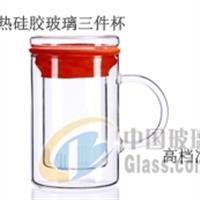高耐热高档硅胶玻璃三件杯