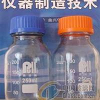 250ml无菌清洁净化瓶