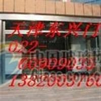 天津河北区安装玻璃门厂家