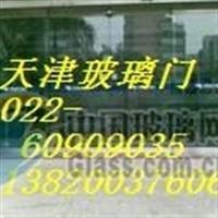 天津河东区玻璃门安装厂家