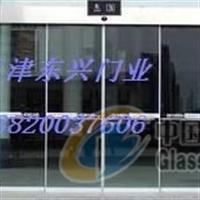 天津玻璃门,玻璃门制作安装