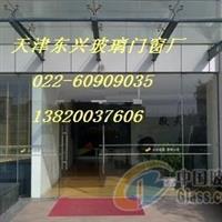 天津玻璃门,东发低价安装玻璃门