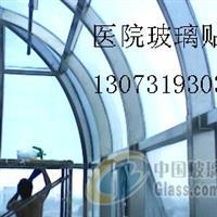 建筑节能膜隔热防爆膜保护隐私