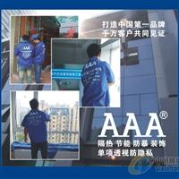 青岛建筑玻璃膜