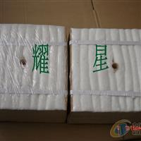 窑炉保温专用陶瓷纤维模块