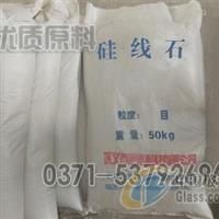 林口硅线石,酸洗硅线石精粉价格
