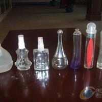 厂家直销订制玻璃瓶,香水瓶